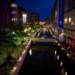 IMG 10201 150x150 - Dania - Aarhus