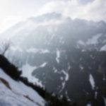 IMG 2624 150x150 - Majówka w Tatrach ...