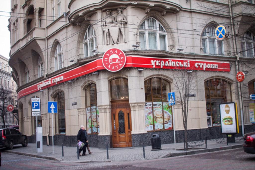 IMG 0448 1024x682 - Weekend we Lwowie za 200zł?