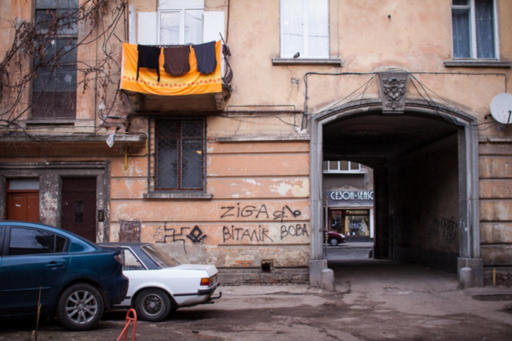 IMG 0461 1024x682 - Weekend we Lwowie za 200zł?