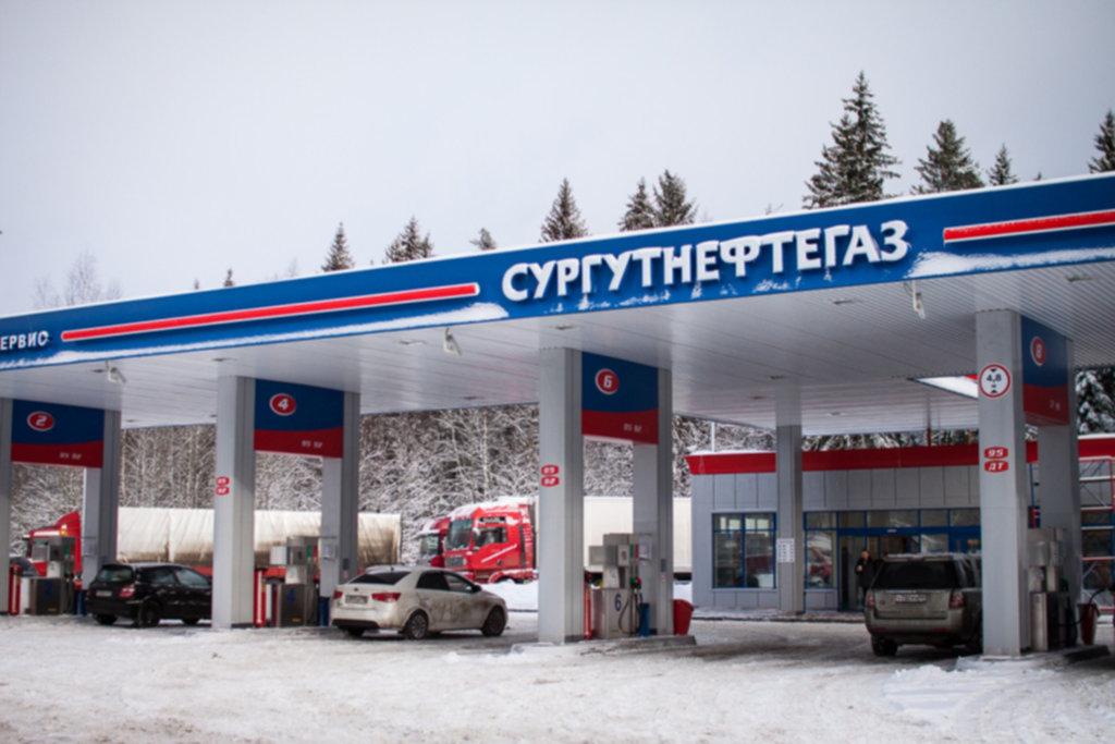 IMG 2726 1024x683 - Nordkapp przez Rosję