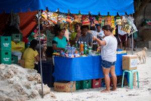 IMG 8260 300x200 - 6 rzeczy, których nie wiedziałeś o Filipinach